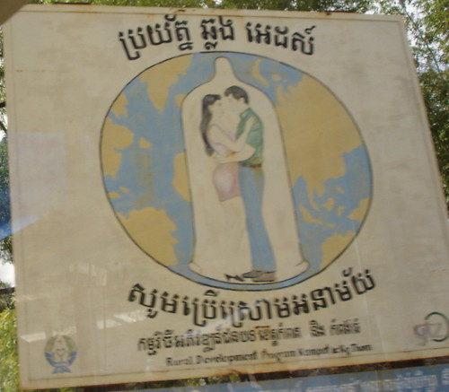 2006 Cambodia rural billboard