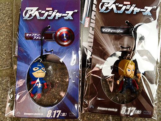 avengers strap2