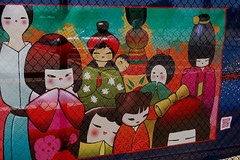 Japantown Mural Project