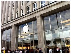 Apple Store, Eingang