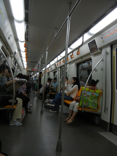 Shenyang Subway _ 0135
