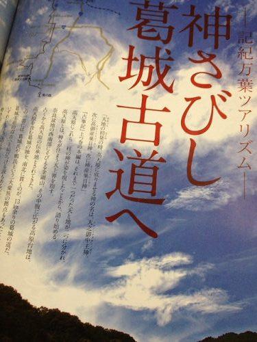 『まほろびすと』Vol3-夏号-06