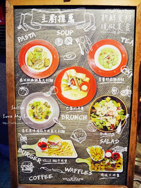 公館站美食餐廳聚餐推薦ville義大利麵漢堡美式餐廳 (3)