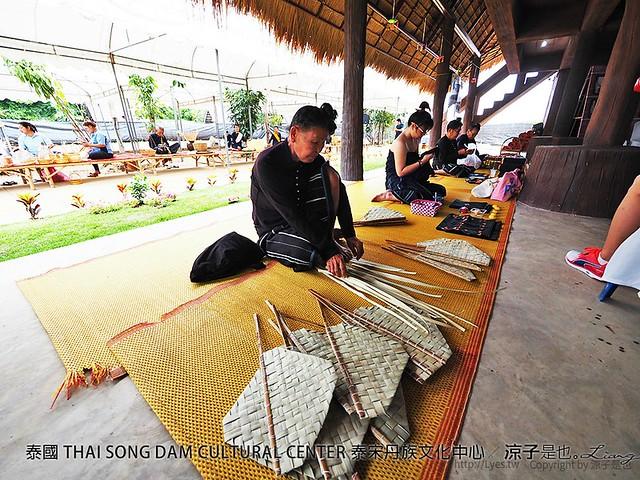 泰國 THAI SONG DAM CULTURAL CENTER 泰宋丹族文化中心 25