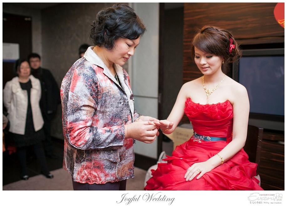 婚禮攝影 小朱爸 明勳&向榮 婚禮紀錄 中和晶宴_0046
