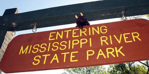 Mississippi River State Park, Arkansas