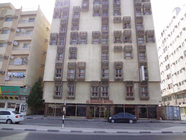 Hotel Al Nakheel, Ras Al Khaimah, Emirados Arabes Unidos
