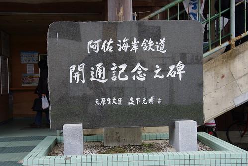 IMGP4291