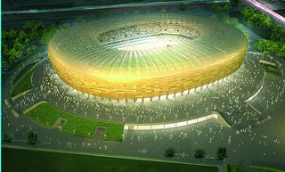 Estadio Ámbar Arena.