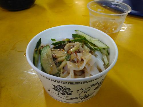 Ma La Liang Pi