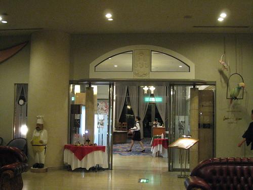 コガノイベイホテル レストラン「コンカドーロ」