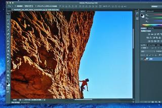 Photoshop CS6 Cinema ピクセル等倍表示