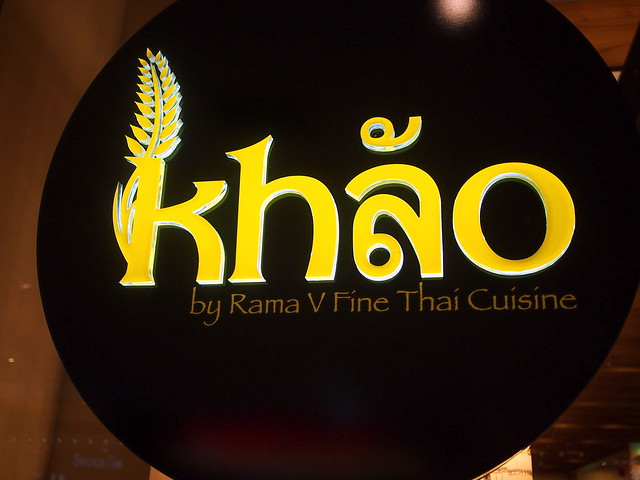 Khao by Rama V