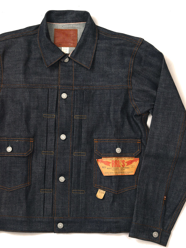 RRL / Rigid Denim Jacket