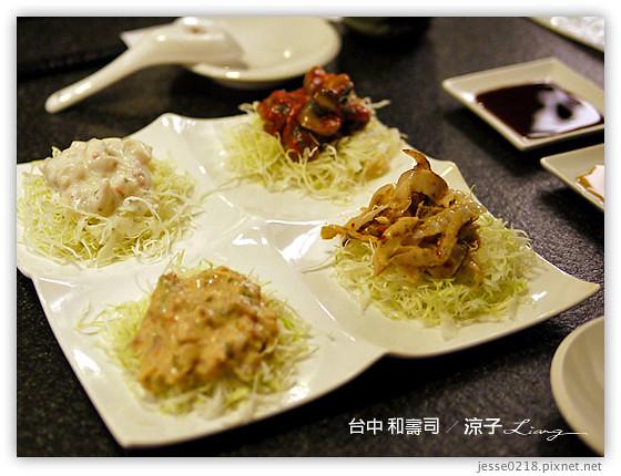台中 和壽司 4
