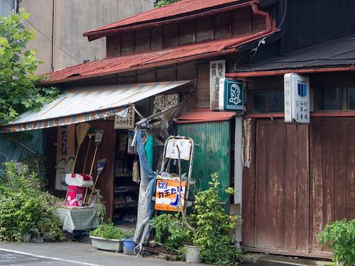 雑貨屋 by kasa51