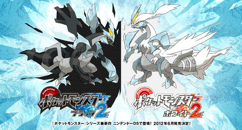 Nintendo Releases New Pokemon Black & White 2 Trailer, Shows How Girls Fight