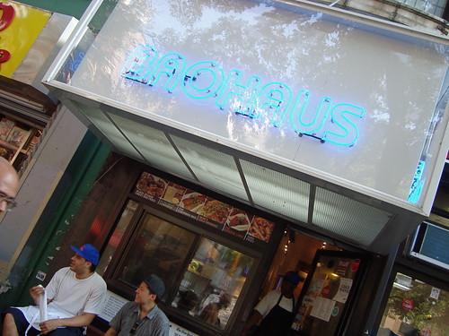 Baohaus (NY)