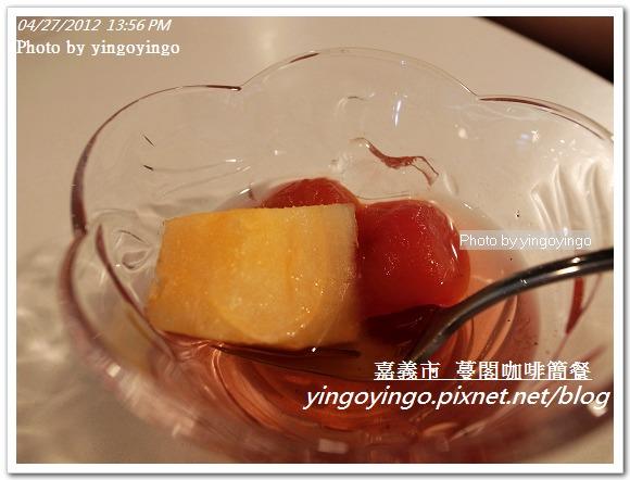 嘉義市_蔓閣咖啡簡餐20120419_R0060807