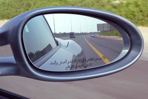 mirror dubai spiegel uae porsche sideviewmirror boxster vae buitenspiegel verenigdearabischeemiraten unitedarabemirats
