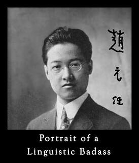 Zhao Yuanren