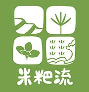 米粑流品牌。(圖片來源:林務局)