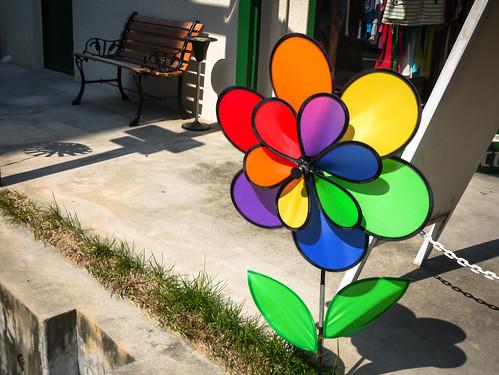 flower pinwheel by hyossie