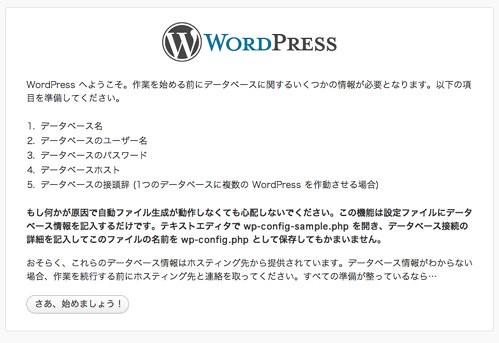 スクリーンショット 2012-07-31 20.46.59.jpg