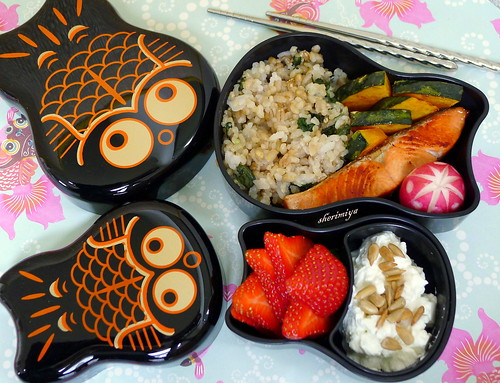 My Dreamy Bento by sherimiya ♥