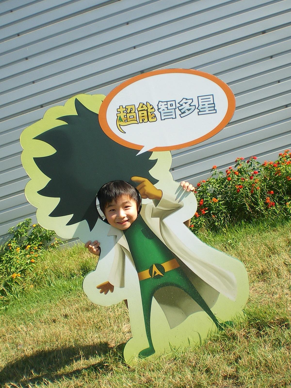 白蘭氏雞精博物館 (2)