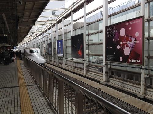 Shinkansen approaching