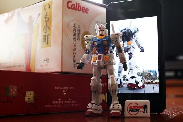 Gachapon Gundam ver.GFT