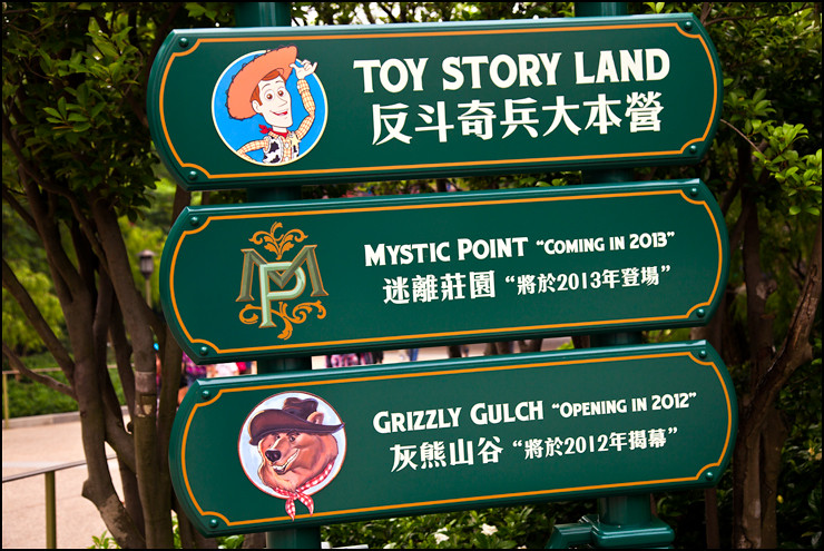 toy-story-land-sign
