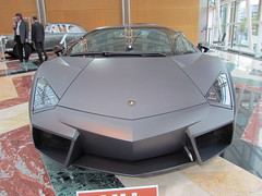 wheel(0.0), automobile(1.0), automotive exterior(1.0), lamborghini(1.0), vehicle(1.0), performance car(1.0), automotive design(1.0), lamborghini(1.0), lamborghini reventã³n(1.0), bumper(1.0), land vehicle(1.0), luxury vehicle(1.0), supercar(1.0), sports car(1.0),