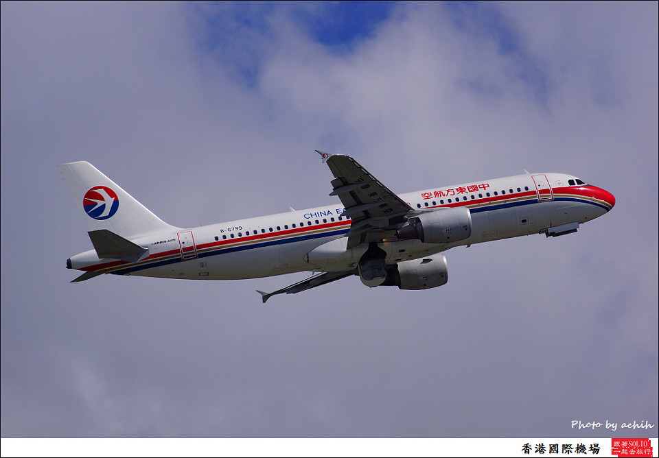 China Eastern Airlines / B-6799 / Hong Kong International Airport