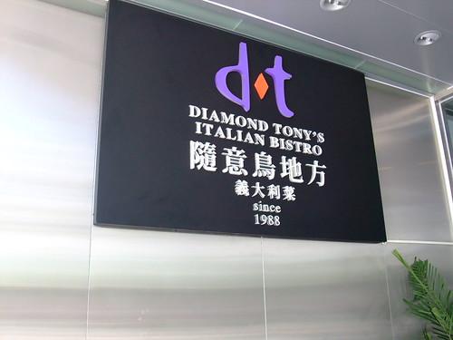 DSCF8179