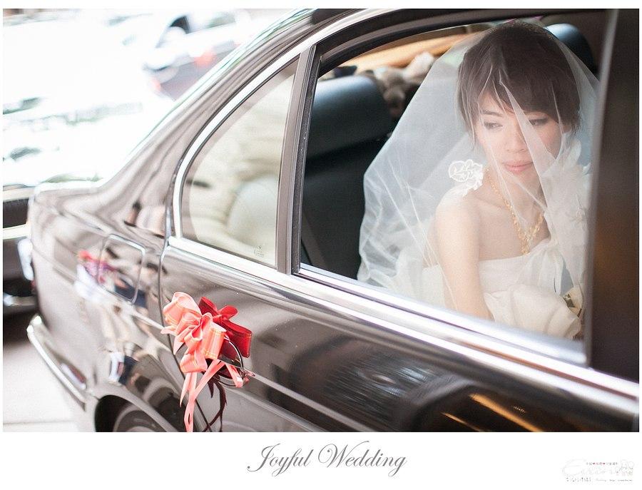 耀民 & 韻慈 婚禮紀錄_0109