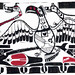 Nuu chaa nulth (Nootka) house screen