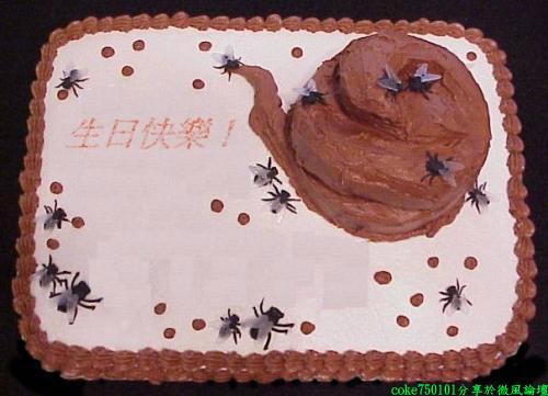 Funny-Birthday-Cakes-Sayings