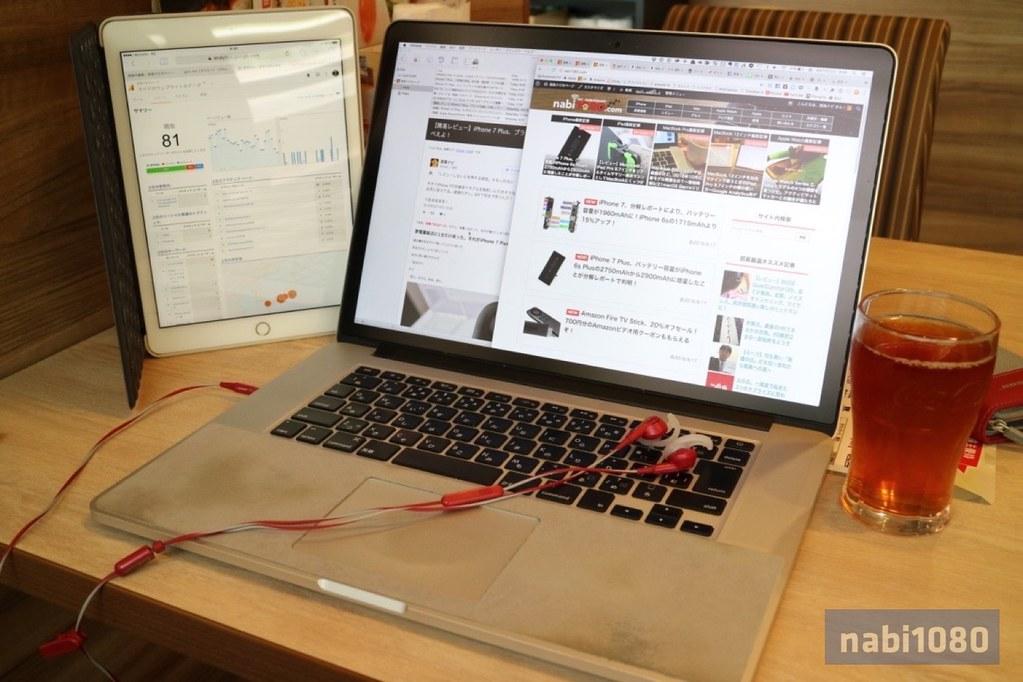 MacBook Pro 1501