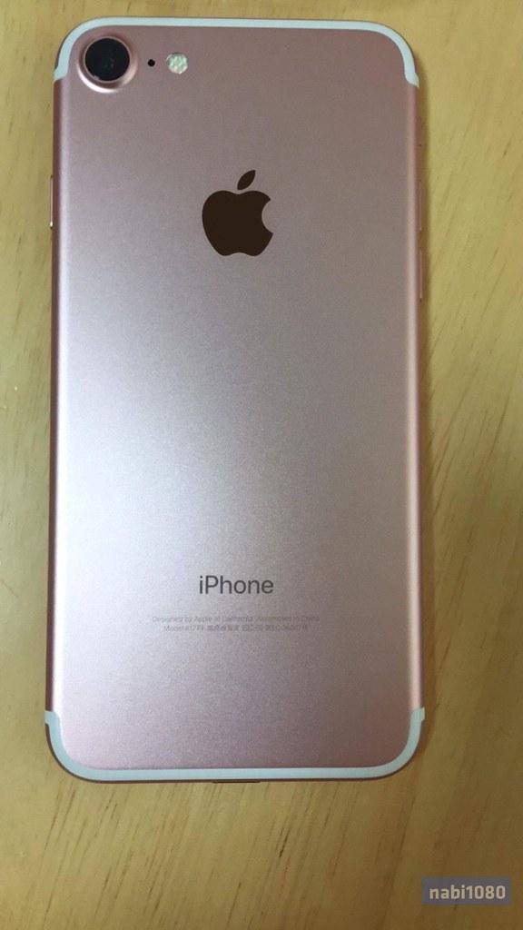 iPhone 709