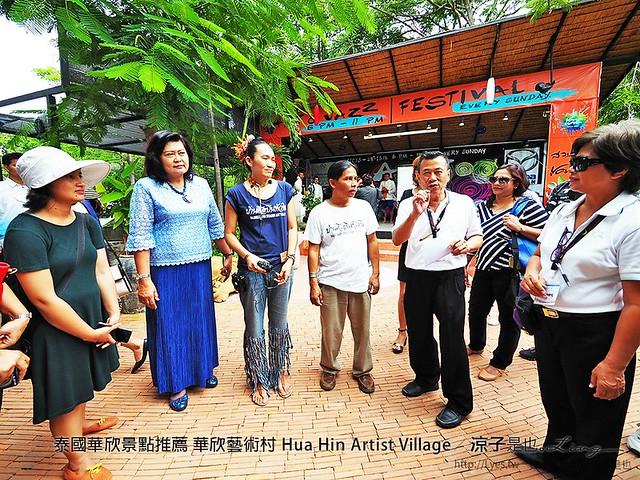 泰國華欣景點推薦 華欣藝術村 Hua Hin Artist Village 7