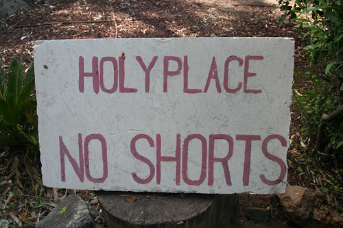 Holy Place No Shorts