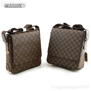 new-louis-vuitton-men-s-messenger-shoulder-bag-c5105
