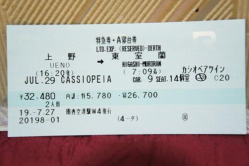 DSC05853