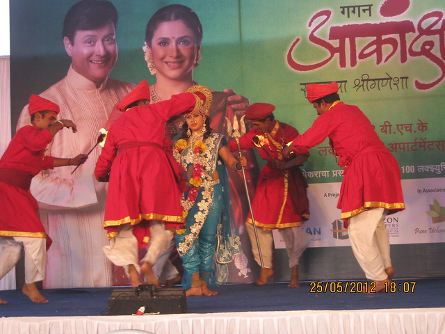 Gondhal ended the entertainment at launch - Visit Gagan Akanksha, 1 BHK 1.5 BHK & 2 BHK Flats near  Prayagdham, at Koregaon Mul, Uruli Kanchan, off Pune Solapur Highway, Pune 412202