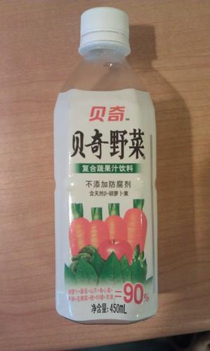 90%野菜ジュース 貝奇