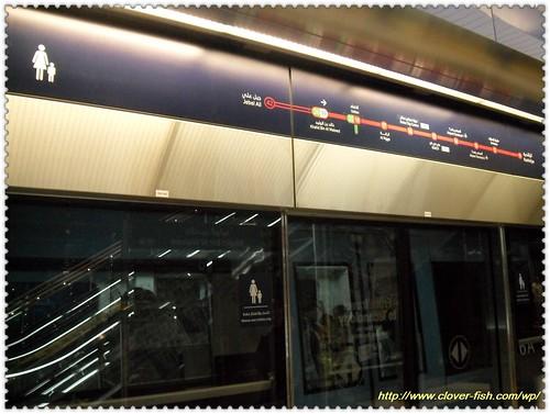 Dubai-Metro13