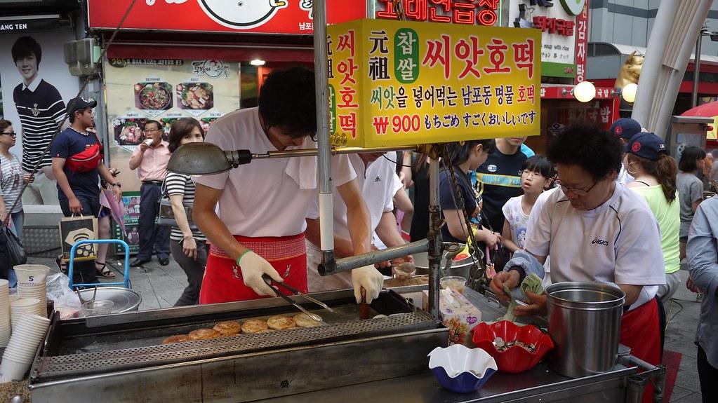 Busan Street Snacks