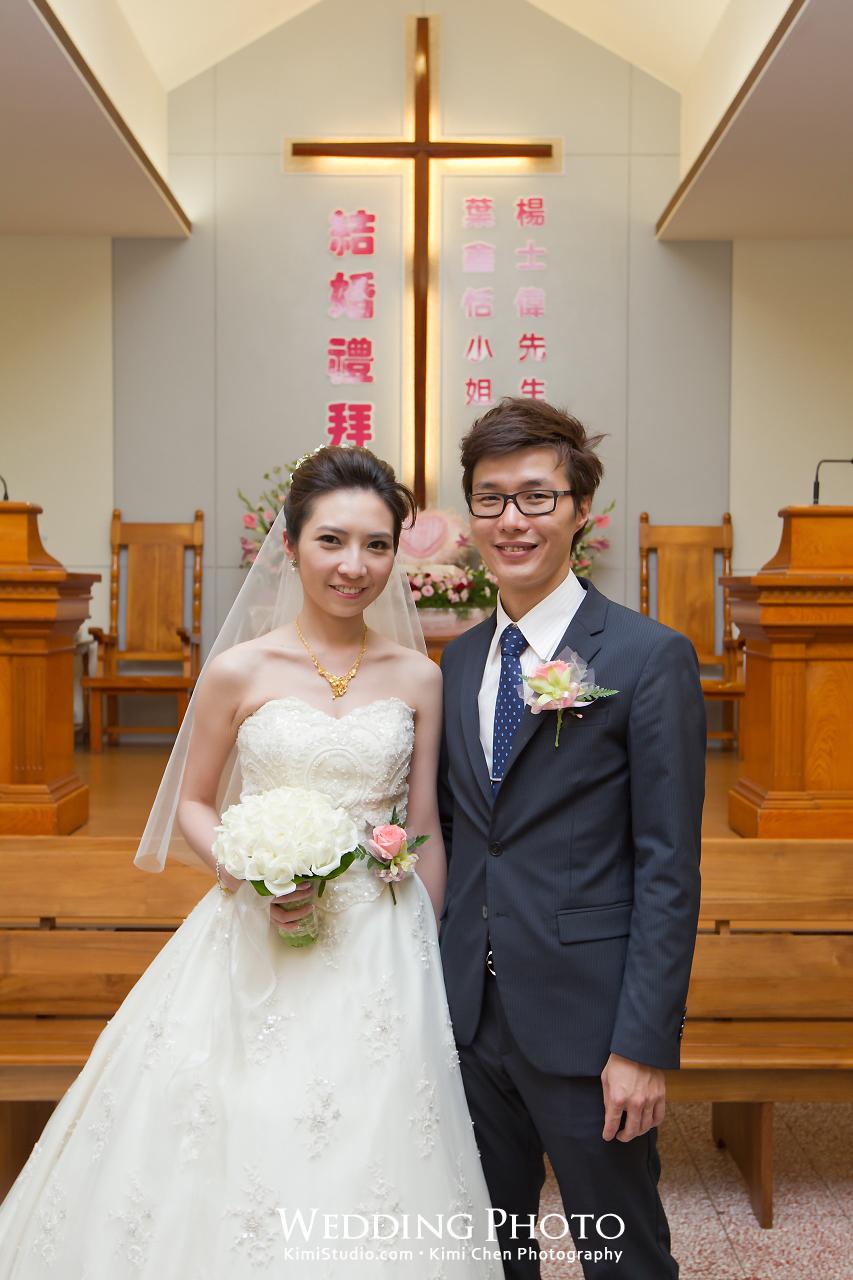 2012.05.25 Wedding-159